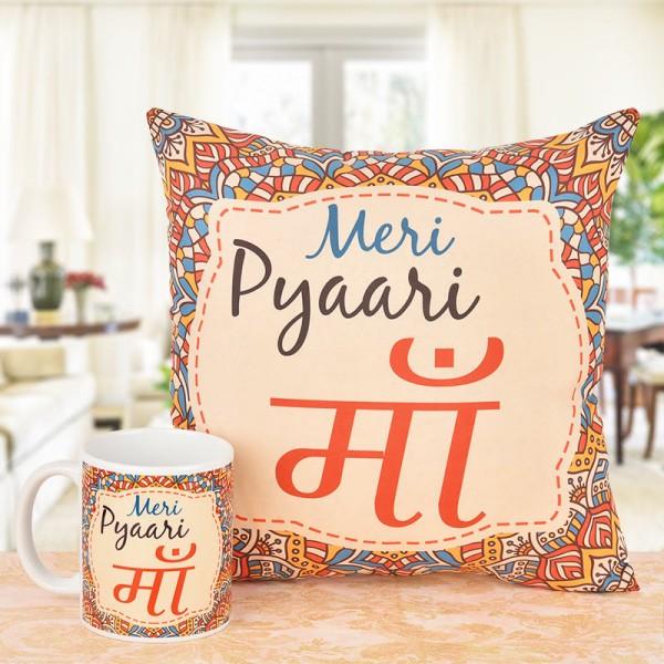 Pyaari Maa Printed Cushion and Coffee Mug Combo