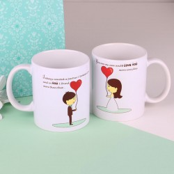 All I Want Mug