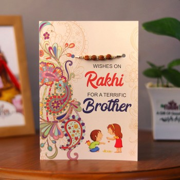 Rakhi Greetings For My Bro