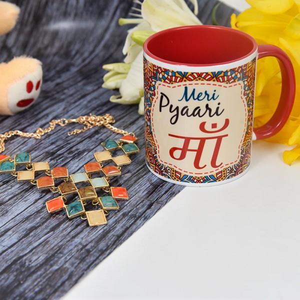 Ma Printed Mug with Necklace
