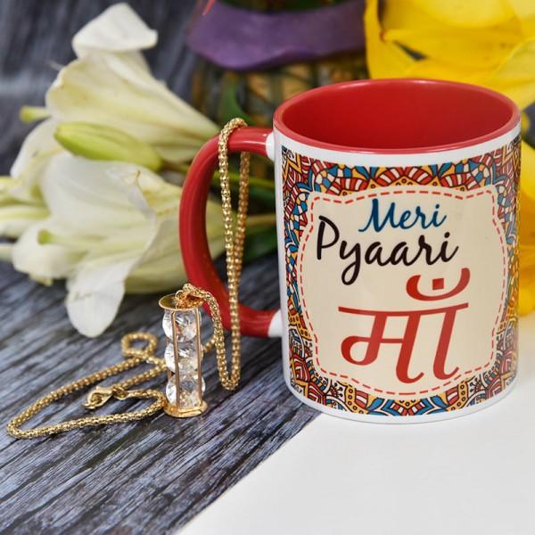 Ma Printed Coffee Mug with Necklace