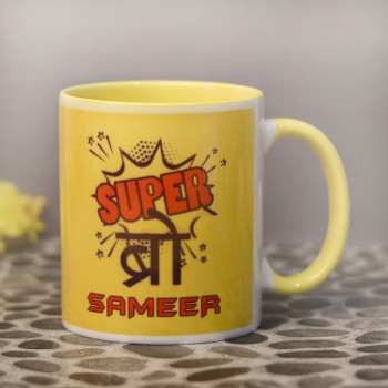 Personalised Super Brother Yellow Handle Mug