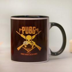 Mug for the PUBG Freaks