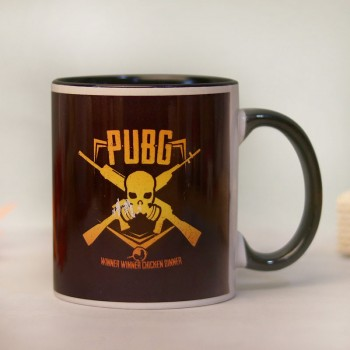 Mug for the PUBG Freaks