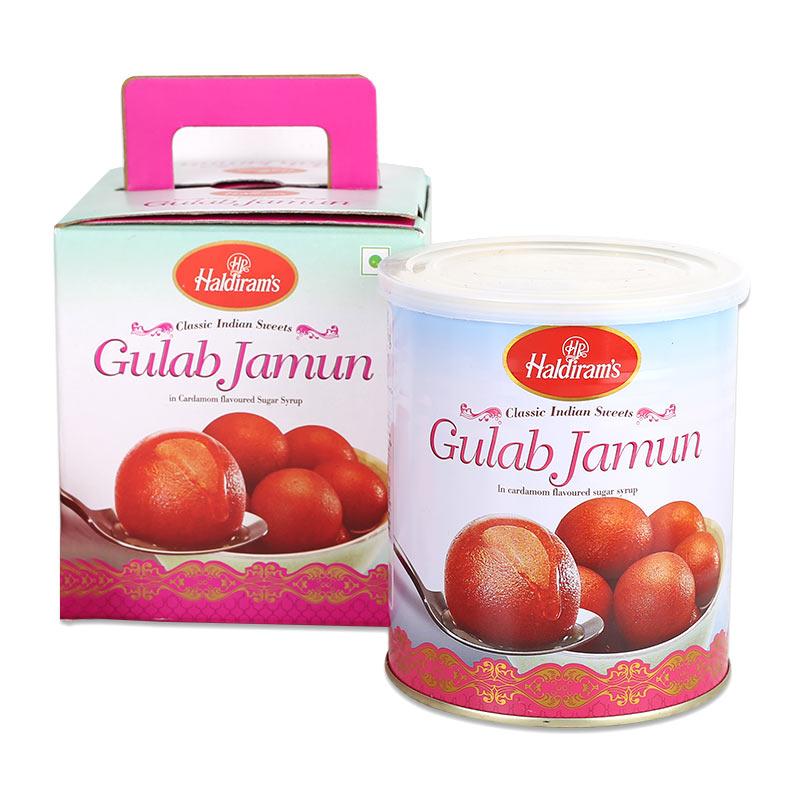 1 kg Gulab Jamun