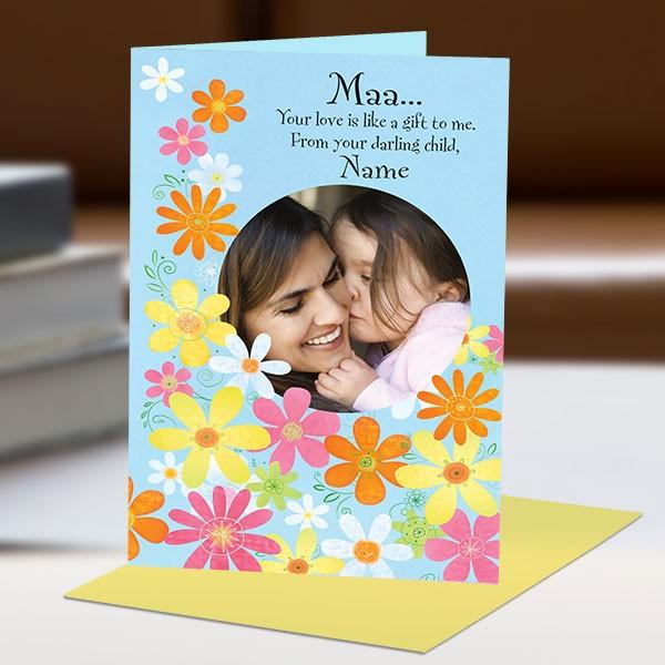 I Love You Maa Personalised Greeting Card