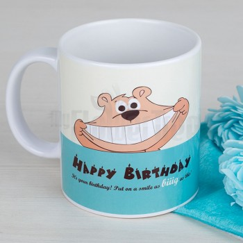 Blue Teddy Birthday Mug