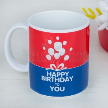 Happy Birthday Printed White Mug
