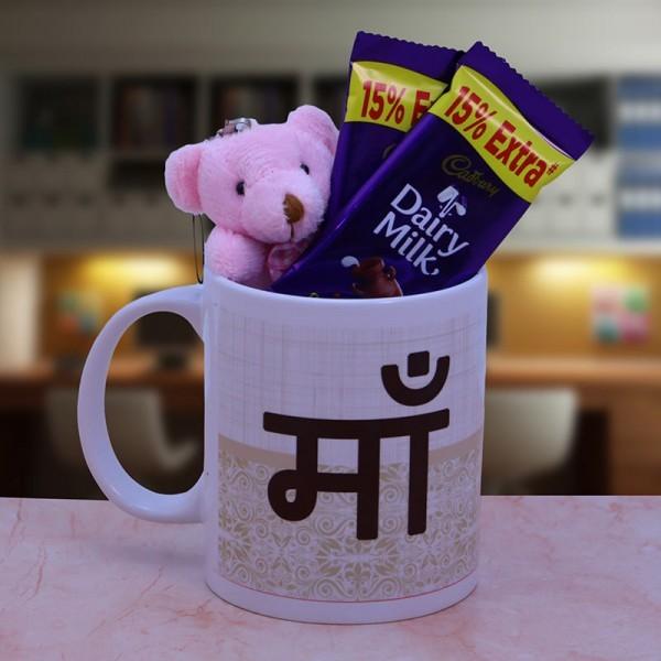 Ma Printed Mug with Teddy Bear and Chocolate