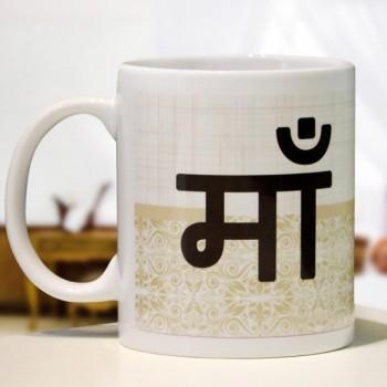 Ma Printed Mug