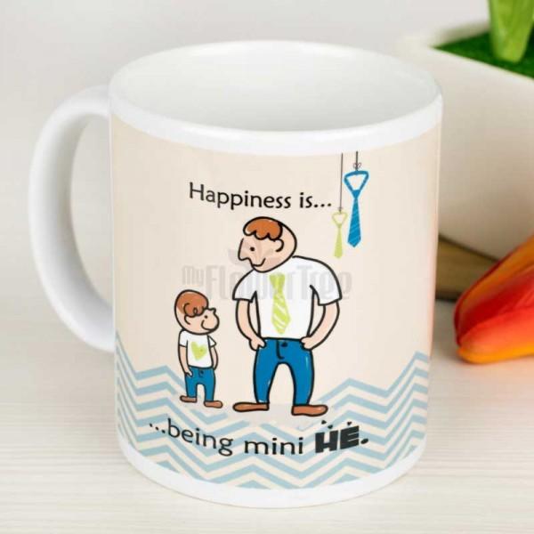 Printed Mug for Father
