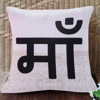 Ma Printed Cushion