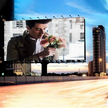 Personalised Billboard E Poster
