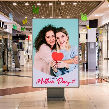 Cool Mom E Poster For Mothers Day
