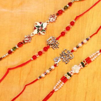 Set of Symbolic Pearl Rakhis