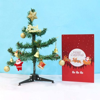 Christmas Tree and Greeting Card