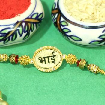 Bhai Designer Gold Rakhi