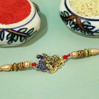 Krishna Peacock Rakhi