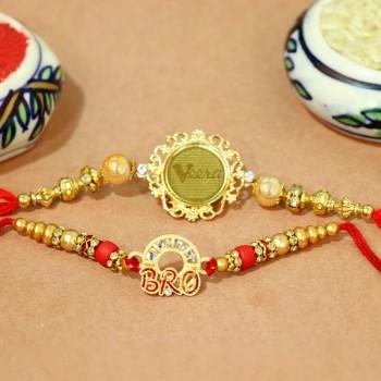 Gold Designer Rakhi for Brother