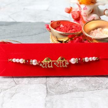 Divine Pearl Rakhi